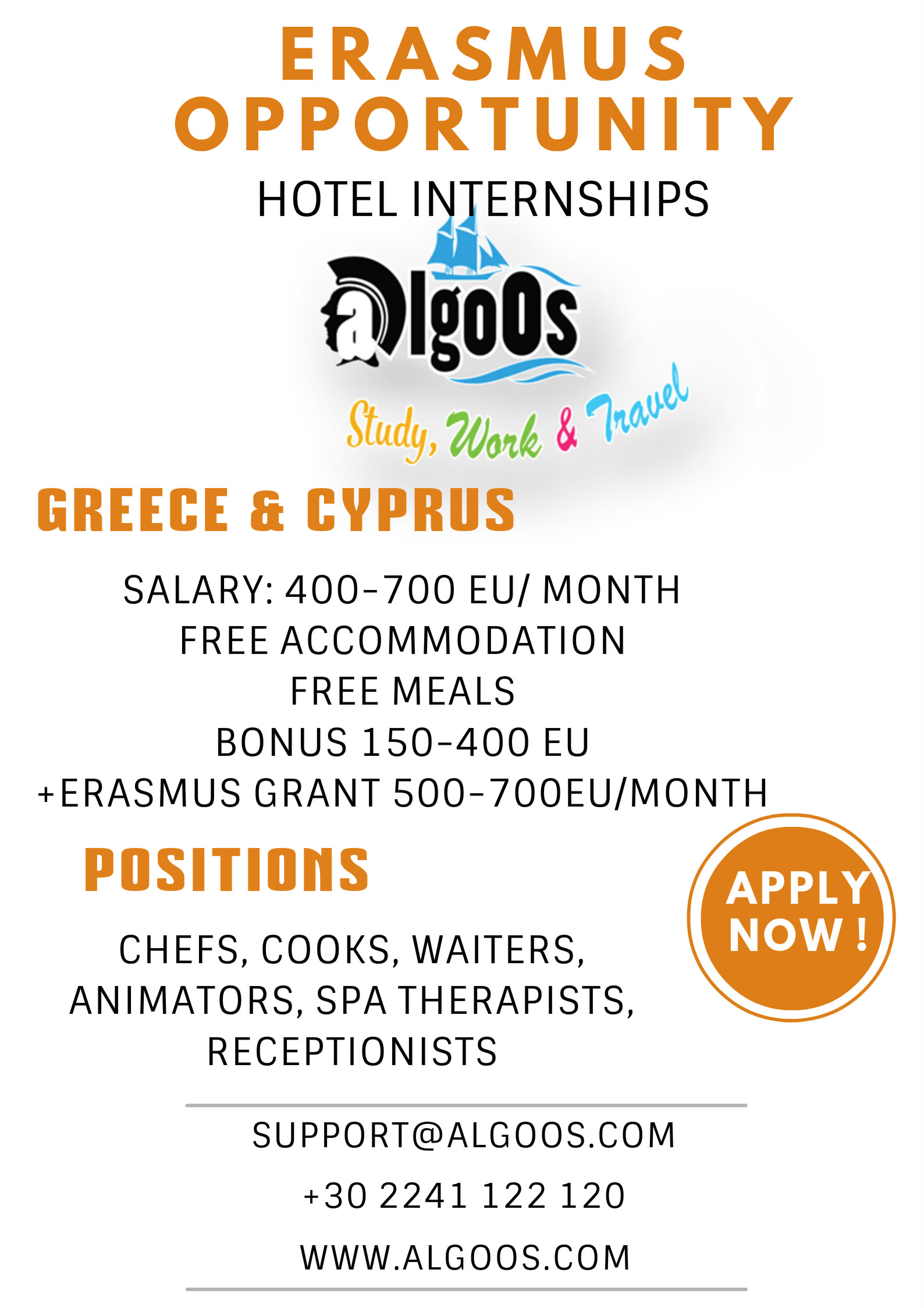 ERASMUS OPPORTUNITY FOR HOTELS POSTER ALGOOS